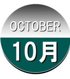 10月1日の誕生石はパーティ・カラード・トルマリン